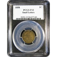 1858 Flying Eagle Cent Small Letters PCGS FN-12 - 2017050502